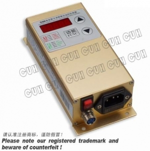 Controller - SDVC32-S Variable Frequency Vibratory Feeder Controller SDVC32S:1.5A - SDVC32-S